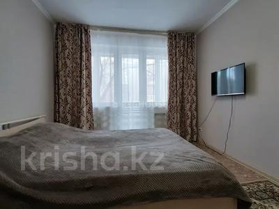 1-комнатная квартира, 32 м² посуточно, Лободы 33 за 4 000 〒 в Караганде, Казыбек би р-н