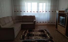 1-комнатная квартира, 51 м², 5/5 этаж, Жамбыла Жабаева за 17.3 млн 〒 в Петропавловске