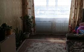 1-комнатная квартира, 35 м², 9/9 этаж, улица Курмангазы 33 за 7 млн 〒 в Уральске