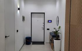 3-комнатная квартира, 110 м², 11/21 этаж, Кабанбай батыра за 54 млн 〒 в Нур-Султане (Астана), Есиль р-н