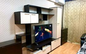 1-комнатная квартира, 35 м², 4/5 этаж посуточно, Астана 38 за 8 000 〒 в Усть-Каменогорске