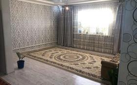 3-комнатный дом, 120 м², Тамшалы за 6.5 млн 〒 в Батыре