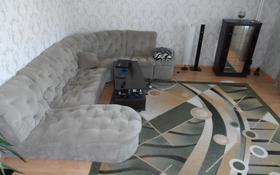 5-комнатная квартира, 181 м², 4/5 этаж, Гагарина (Гвардейская) 9А — Баймагамбетова за 52 млн 〒 в Костанае
