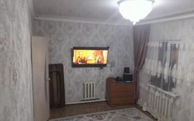 3-комнатный дом, 50 м², 2 сот., Матросова — Ахтанова за 5.5 млн 〒 в Актобе