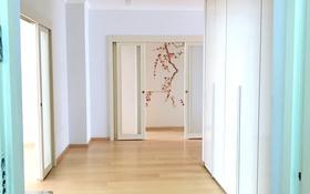 3-комнатная квартира, 132.4 м², 8/14 этаж, Масанчи 98 В — Масанчи за 64 млн 〒 в Алматы, Бостандыкский р-н