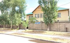 7-комнатный дом, 460 м², 12 сот., Бозбиик 16 за 115 млн 〒 в Нур-Султане (Астана), Сарыарка р-н