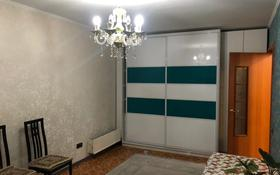 3-комнатная квартира, 63 м², 4/5 этаж, мкр Орбита-2, Навои — Торайгырова Султанмахмуда за 25.4 млн 〒 в Алматы, Бостандыкский р-н