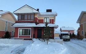5-комнатный дом, 250 м², 7 сот., Куаныш 4 за 115 млн 〒 в Нур-Султане (Астана), Есиль р-н
