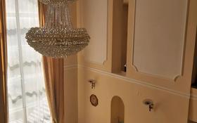 5-комнатный дом посуточно, 495 м², 10 сот., мкр Таугуль-3 за 60 000 〒 в Алматы, Ауэзовский р-н