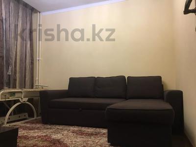 4-комнатная квартира, 93 м², 4/9 этаж, Ауэзова 12 — Толе би за 38 млн 〒 в Алматы, Алмалинский р-н — фото 15