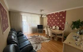 3-комнатная квартира, 67 м², 10/15 этаж, Ибраева 181 — Шакарима за 25 млн 〒 в Семее