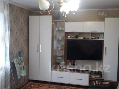 2-комнатная квартира, 43 м², 4/5 этаж, Космонавтов — Парковая за 3.8 млн 〒 в Рудном — фото 2