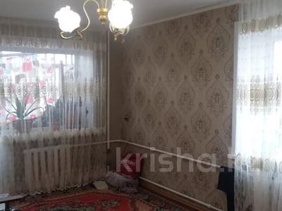 2-комнатная квартира, 43 м², 4/5 этаж, Космонавтов — Парковая за 3.8 млн 〒 в Рудном — фото 5