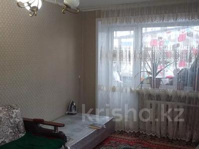 2-комнатная квартира, 43 м², 4/5 этаж, Космонавтов — Парковая за 3.8 млн 〒 в Рудном — фото 6