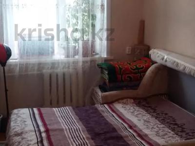 2-комнатная квартира, 43 м², 4/5 этаж, Космонавтов — Парковая за 3.8 млн 〒 в Рудном — фото 7