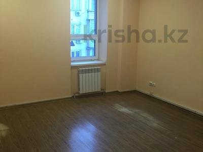 Офис площадью 715 м², Саина — Джандосова за 3 000 〒 в Алматы