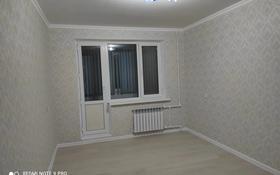 1-комнатная квартира, 35 м², 1/5 этаж, мкр 8, 101 Стрелковой Бригады 13/1 за 10 млн 〒 в Актобе, мкр 8