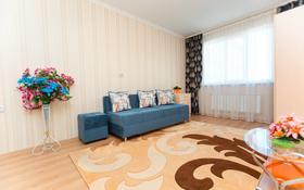 2-комнатная квартира, 52 м², 7/12 этаж посуточно, Тимирязева — Гагарина за 12 500 〒 в Алматы, Бостандыкский р-н