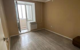 3-комнатная квартира, 68 м², 2/9 этаж, проспект Шакарима 15 за 23.5 млн 〒 в Семее