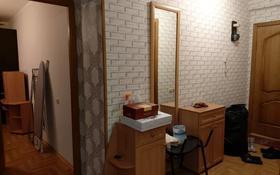 2-комнатная квартира, 45 м², 3/5 этаж, Малика Габдуллина за ~ 16 млн 〒 в Нур-Султане (Астана), р-н Байконур