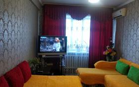 1-комнатная квартира, 80 м², 5/5 этаж по часам, Макатаева 81 — Абылай хана за 1 000 〒 в Алматы, Алмалинский р-н