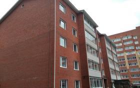 3-комнатная квартира, 95 м², 1/5 этаж, 8 микрорайон за ~ 24.3 млн 〒 в Костанае