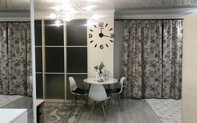 1-комнатная квартира, 44 м², 4/10 этаж, мкр Шугыла, Жунисова за ~ 23.4 млн 〒 в Алматы, Наурызбайский р-н