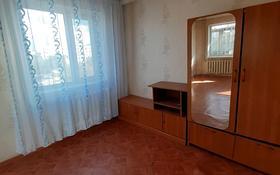 1-комнатная квартира, 30 м², 3/5 этаж помесячно, 408-й квартал 15 — 408 квартал за 40 000 〒 в Семее