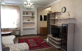 1-комнатная квартира, 45 м², 3/5 этаж посуточно, 14-й мкр, 14-я улица 39 за 8 500 〒 в Актау, 14-й мкр