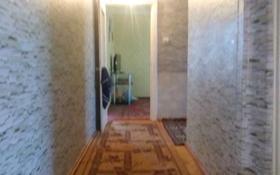 3-комнатная квартира, 58 м², 5/5 этаж, 16 мкр — Рыскулова за 13.5 млн 〒 в Шымкенте