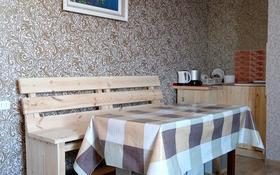 2-комнатный дом посуточно, 55 м², 10 сот., Биржансал 29 за 20 000 〒 в Бурабае