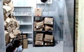 холодильник заморозка за 486 000 〒 в Алматы, Бостандыкский р-н