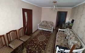 2-комнатная квартира, 43 м², 4/4 этаж, Тулебаева — Шевченко за 10 млн 〒 в Талдыкоргане