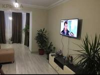 3-комнатная квартира, 70 м², 9/10 этаж помесячно