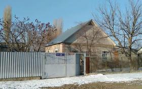 4-комнатный дом, 70 м², 18 сот., Гагарина 29 за 11 млн 〒 в Таразе