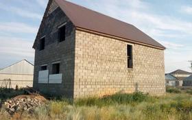 5-комнатный дом, 180 м², 5 сот., Балауса за 12 млн 〒 в Уральске