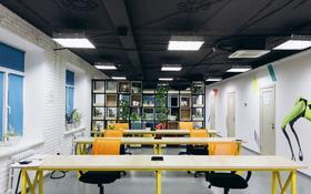 Офис площадью 752 м², Новый город 105 — Сатпаева за 320 млн 〒 в Актобе, Новый город