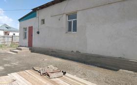 6-комнатный дом, 152 м², 14 сот., улица Акбастау 89 за 9.5 млн 〒 в