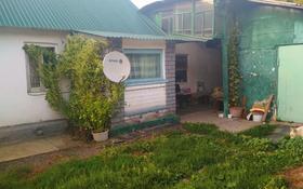 2-комнатный дом, 50 м², 7 сот., Прохладная,Самал за 4.8 млн 〒 в Усть-Каменогорске