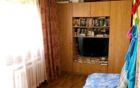 2-комнатная квартира, 41 м², 4/4 этаж, Розыбакиева — Жандосова за 16.8 млн 〒 в Алматы, Бостандыкский р-н