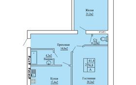 2-комнатная квартира, 76.8 м², 5/6 этаж, мкр. Батыс-2 за ~ 11.5 млн 〒 в Актобе, мкр. Батыс-2