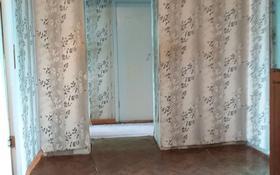 3-комнатная квартира, 82.7 м², 4/5 этаж, Вешний 4 за 12.5 млн 〒 в Усть-Каменогорске