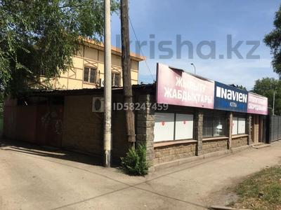 Магазин площадью 200 м², Татибекова 40 — Сазановская 1 за 57 млн 〒 в Алматы, Медеуский р-н — фото 2