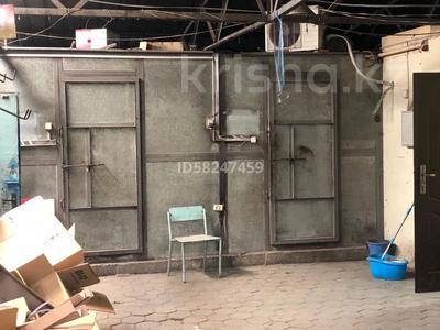 Магазин площадью 200 м², Татибекова 40 — Сазановская 1 за 57 млн 〒 в Алматы, Медеуский р-н — фото 11