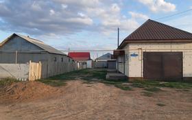 1-комнатный дом, 55 м², 5 сот., Р.Кошкарбаев 4/1 — Питимарская за 11 млн 〒 в Зачаганске