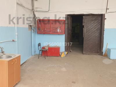 Помещение площадью 95 м², Ленина 69 за 150 000 〒 в Караганде, Казыбек би р-н — фото 5