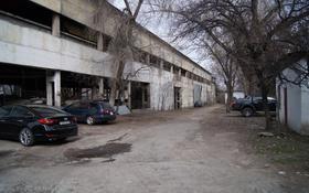 Завод 9 га, Кунаева за 1.5 млрд 〒 в Алматинской обл.