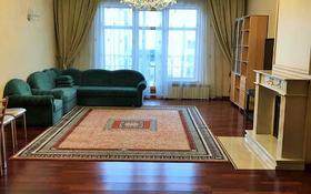 3-комнатная квартира, 160 м², 3/4 этаж, Мирас 53–64 за 148 млн 〒 в Алматы, Бостандыкский р-н