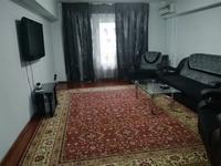 3-комнатная квартира, 80 м², 1/6 этаж посуточно