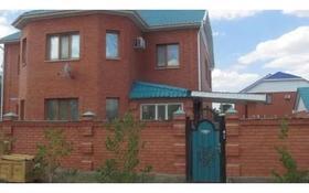 14-комнатный дом помесячно, 370 м², 18 сот., Байтерек 1а за 400 000 〒 в Каргалинском (Жилянке)